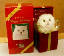 FancyFeast Ornaments 10